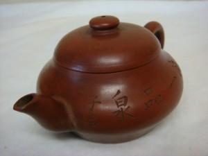 神奈川県川崎市にて中国の煎茶器買取でした