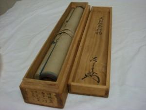 栃木県宇都宮市にて掛軸(茶掛)やお茶椀、棗をお売りいただきました