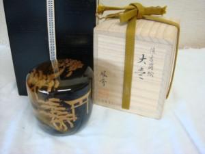 東京都港区にてお茶道具などをお売りいただきました